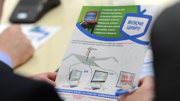 Малоимущим семьям и малоимущим одиноко проживающим гражданам предусмотрены дополнительные меры социальной поддержки в связи с переходом на цифровое телерадиовещание
