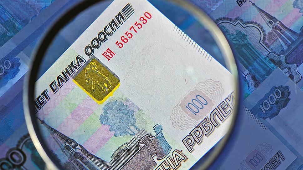 Полицейские рекомендуют гражданам  проводить детальный осмотр принимаемых банкнот