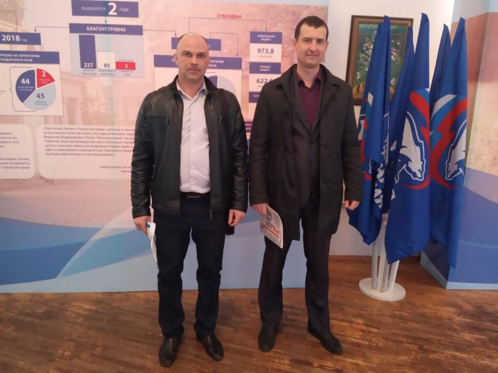 Два представителя Абинского района пройдут учебу в политической школе Кубани