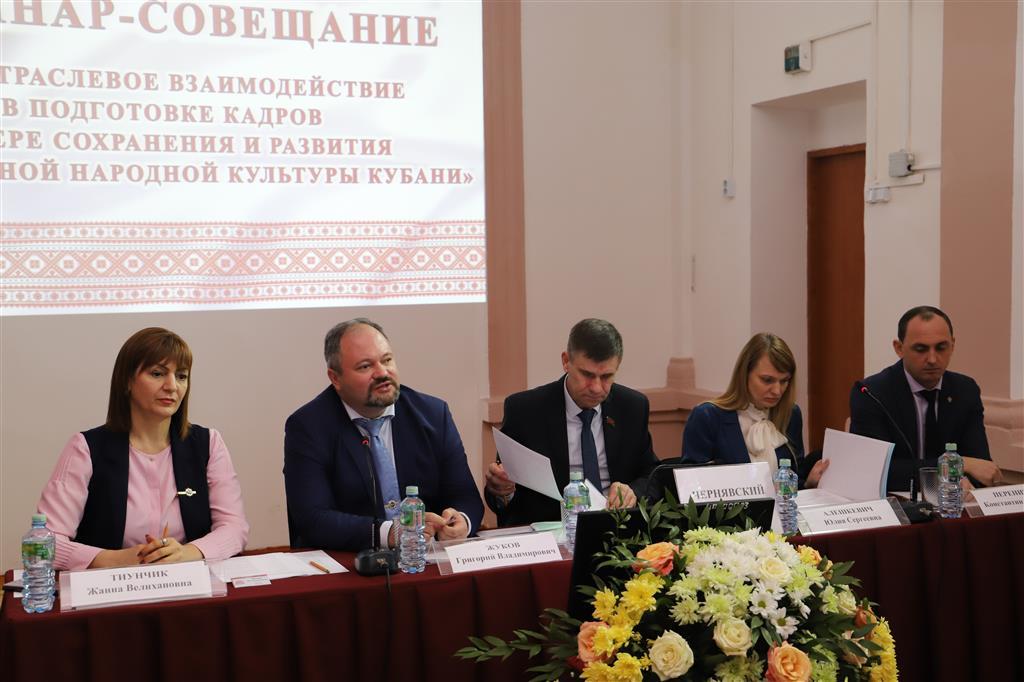 Профильный комитет ЗСК изучил межведомственное взаимодействие при подготовке специалистов для сферы культуры и образования