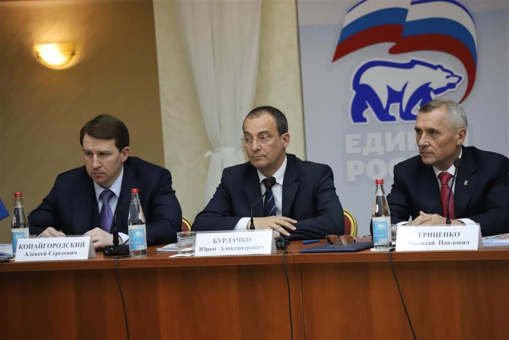Юрий Бурлачко поприветствовал участников заседания межрегионального координационного совета «Единой России» в ЮФО