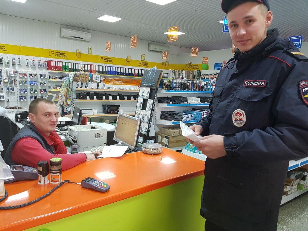 В Абинском районе полицейские провели акцию «Осторожно, мошенники!»