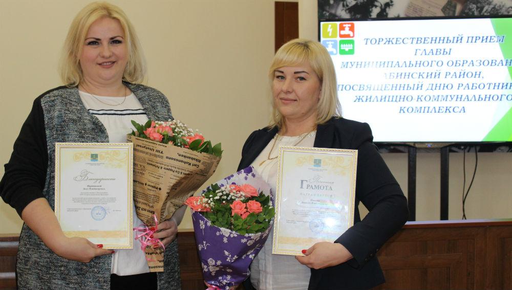 В Абинске чествовали работников сферы бытового обслуживания населения и ЖКХ