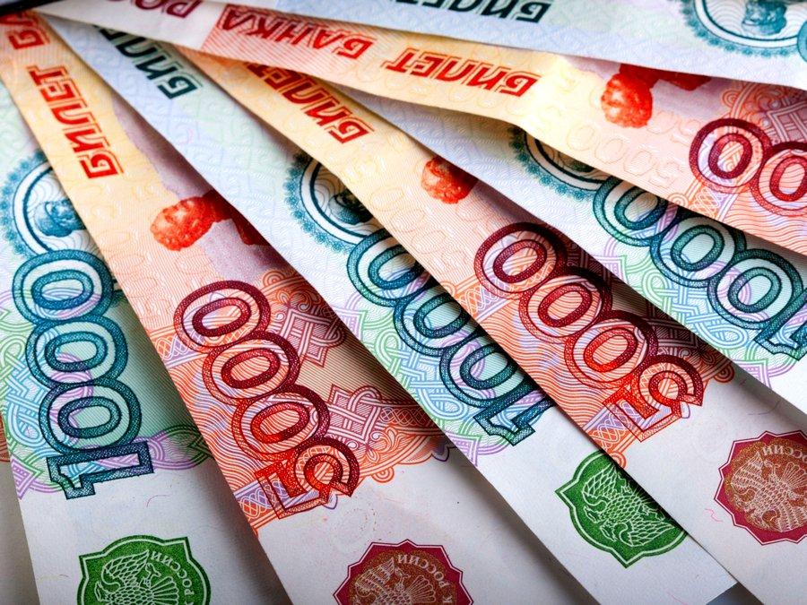 В Абинском районе руководитель организации-должника оштрафован на 40 тыс. рублей за нарушение законодательства о банкротстве