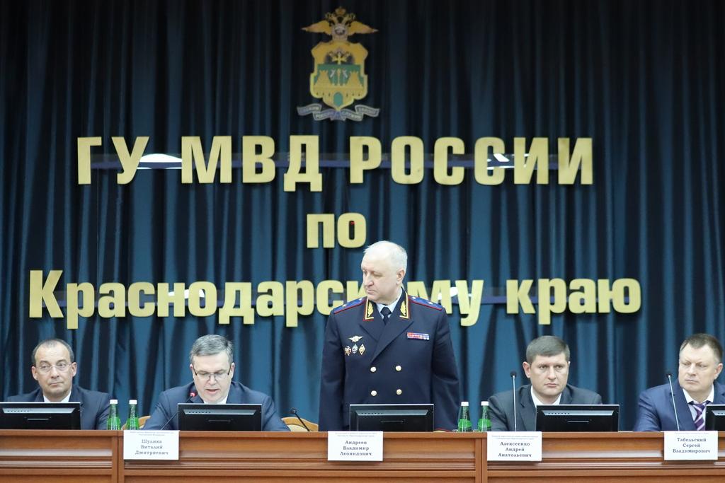 В Краснодаре представили главного полицейского региона