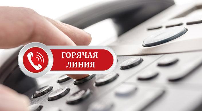 В Абинском районе работает горячая линия по вакцинопрофилактике