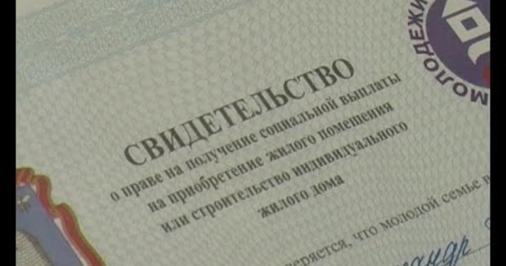 Три семьи из Абинского района получили сертификаты на строительство жилья в сельской местности