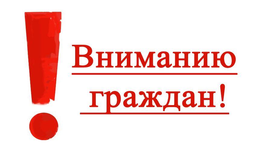 Должностные лица органов исполнительной власти Краснодарского края проведут в Абинском районе видеоприем граждан