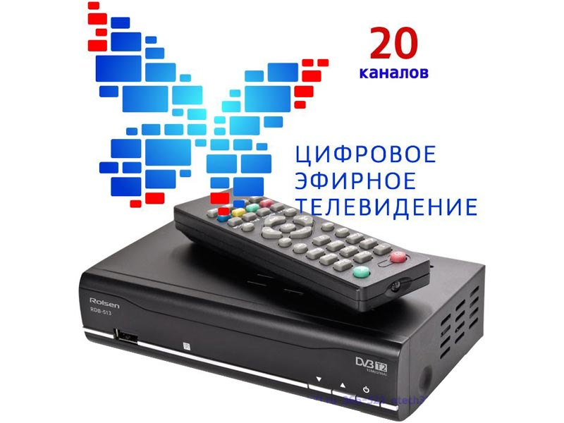 Сколько бесплатных телеканалов могут смотреть жители Абинского района