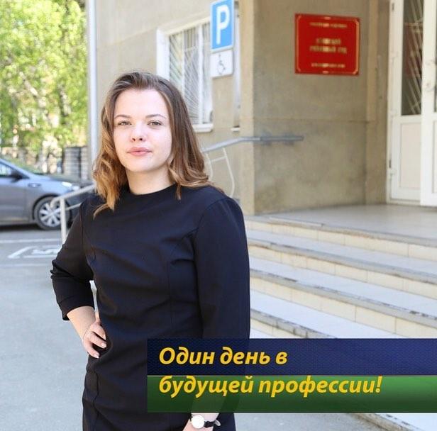 Абинская старшеклассница провела один день в районном суде