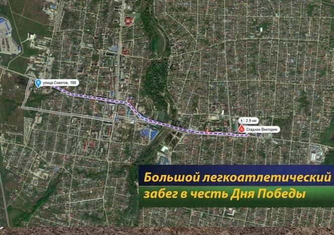 Первыми по автомобильному мосту в Абинске пробегут участники легкоатлетического забега