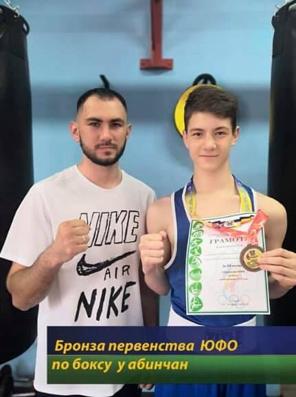 Абинский спортсмен стал бронзовым призером первенства Южного Федерального округа по боксу