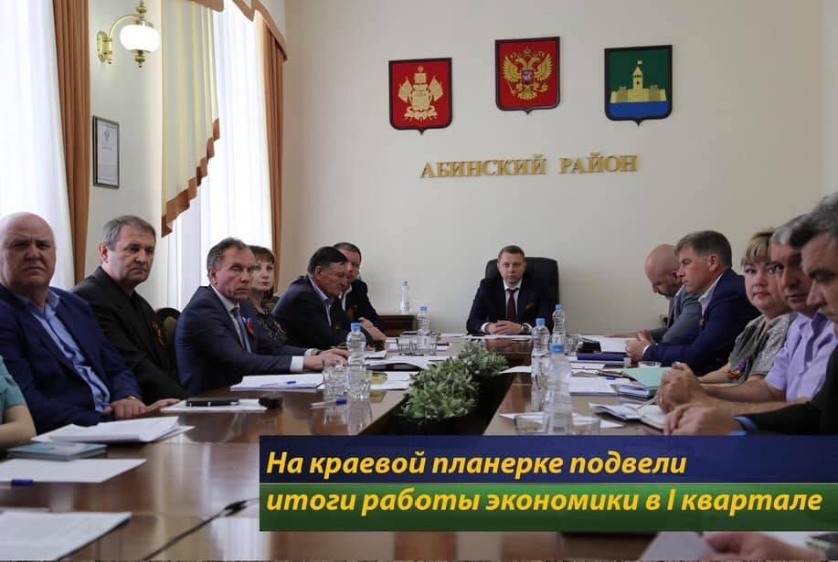 По темпу роста налоговых и неналоговых доходов Абинский район занимает третье место в крае