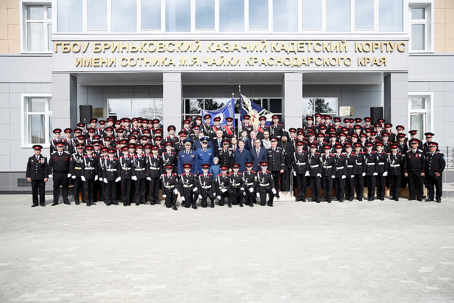 Реконструированный казачий кадетский корпус открыли в станице Бриньковской