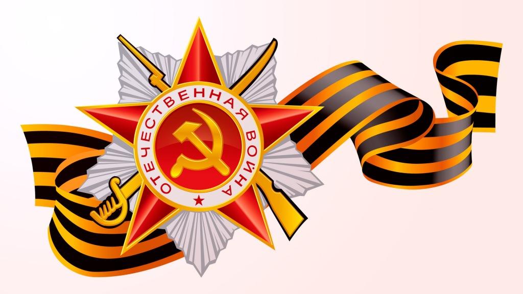 На Кубани стартует гражданская кампания «Георгиевская лента»