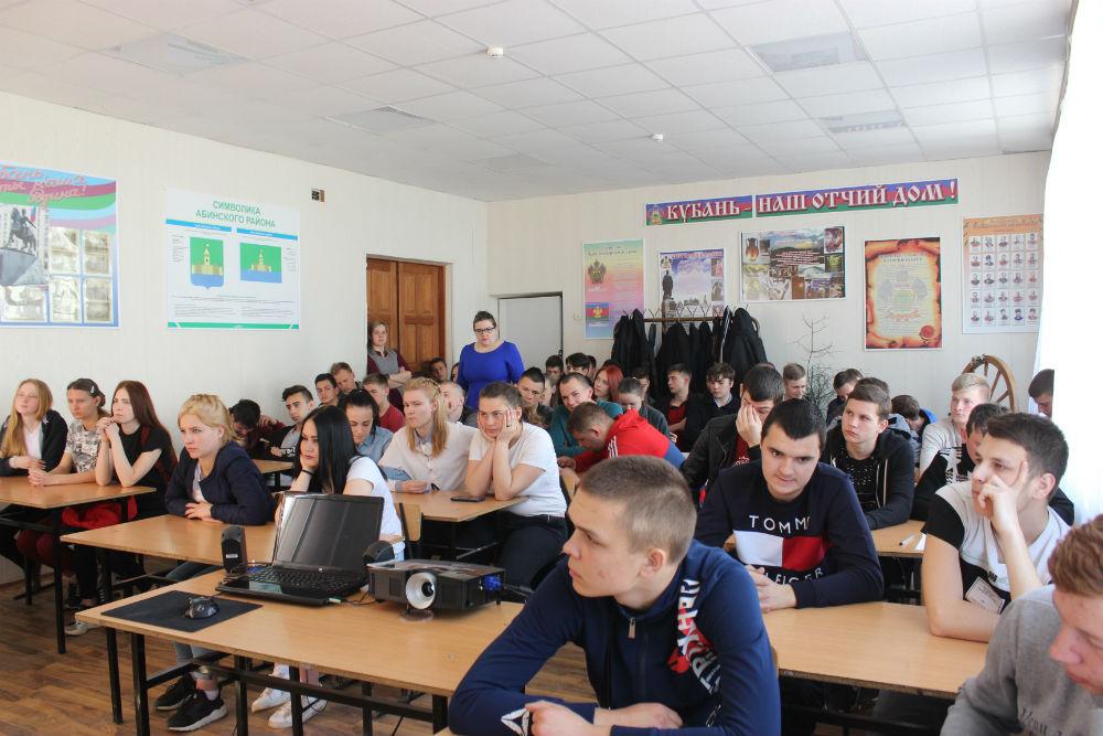 Студенты техникума «Профи Альянс» познакомились с нормами речевого этикета