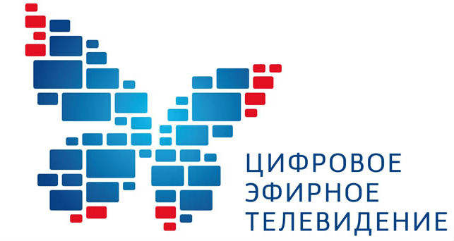 Почтальоны рассказывают кубанским пенсионерам о переходе на цифровое ТВ