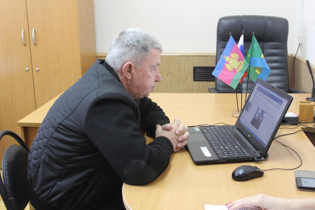 В Абинске состоялся видеоприем граждан должностными лицами краевого министерства природных ресурсов
