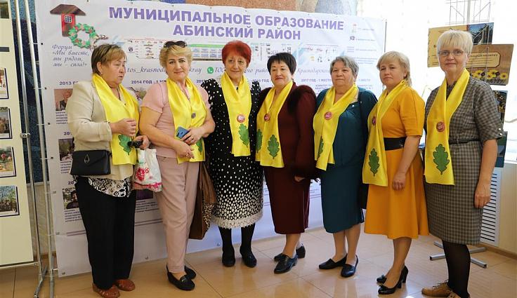 Лучшие общественники живут в Абинском районе