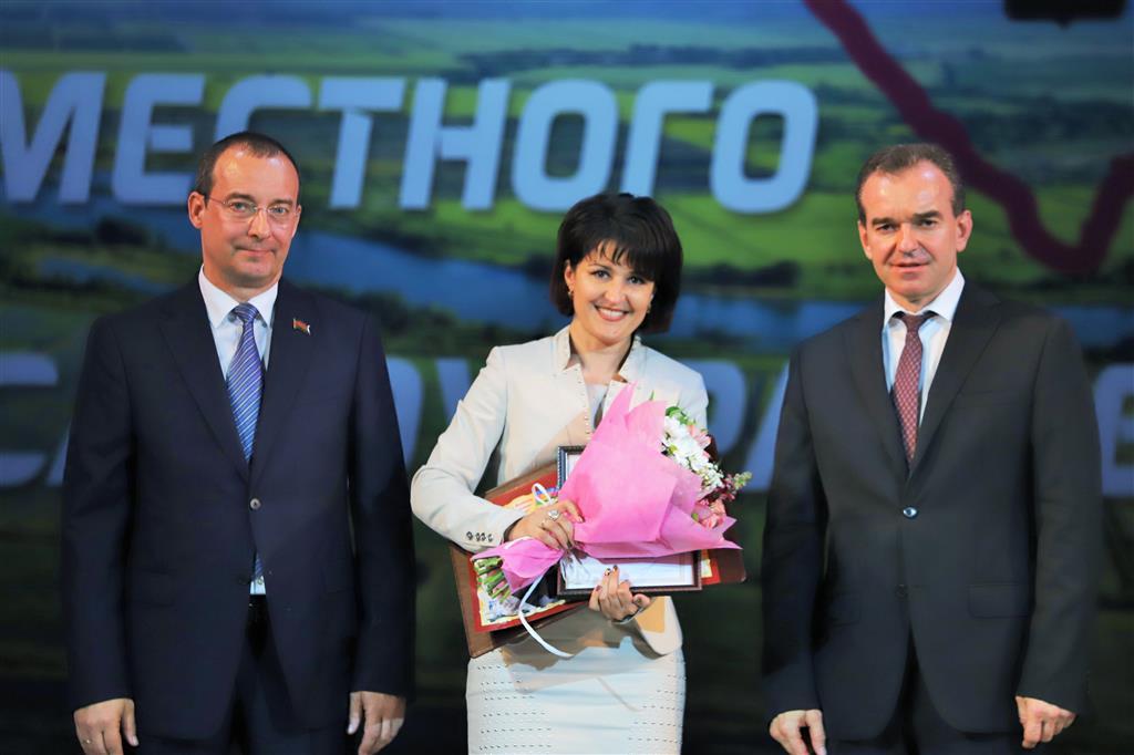 Руководители региона поздравили кубанцев с Днем местного самоуправления