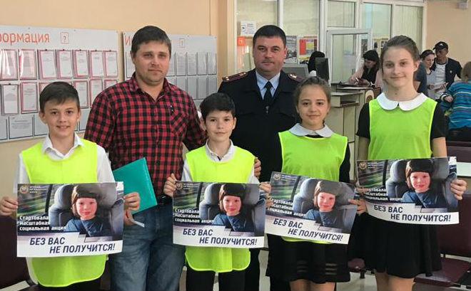 Абинские госавтоинспекторы и школьники провели совместную акцию