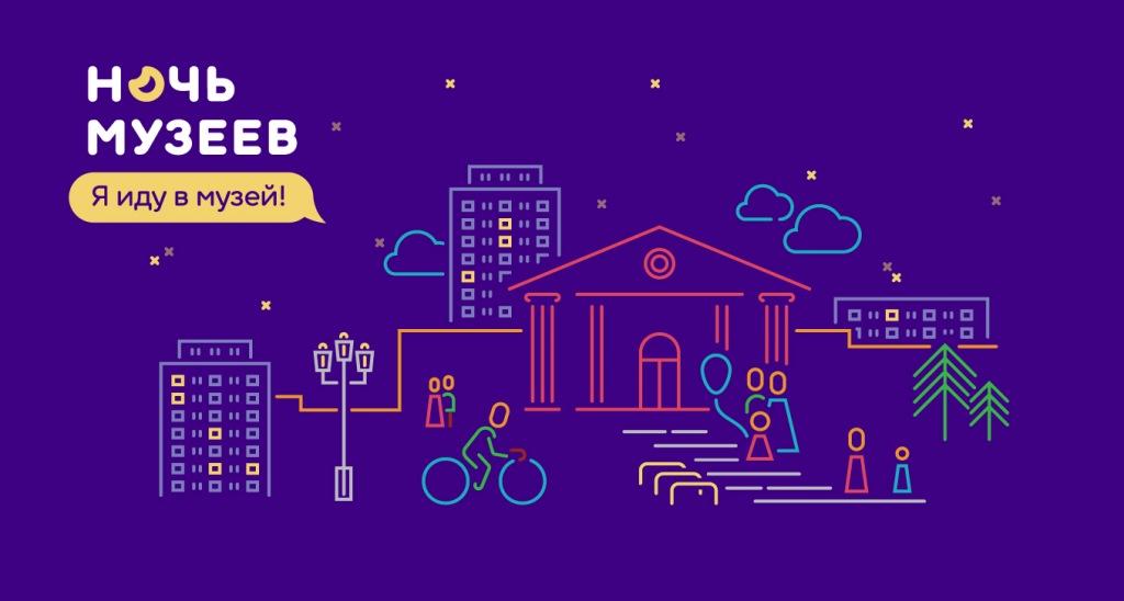 В Абинске пройдет традиционная культурно-образовательная акция «Ночь музеев»