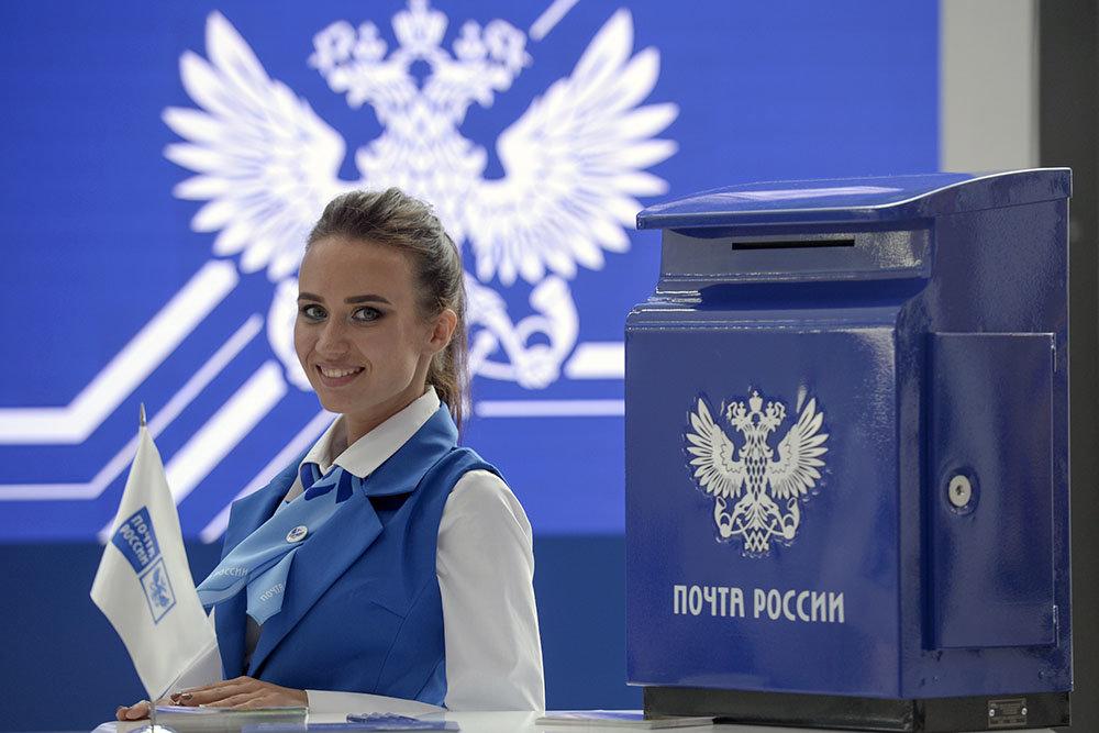 В отделениях Почты России появятся товары Fix Price