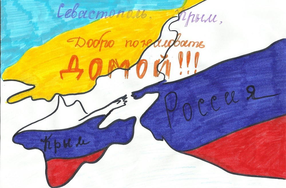 Урок мужества, посвященный пятой годовщине присоединения Крыма к России, сразу для нескольких классов провели в школе №31 с. Варнавинского