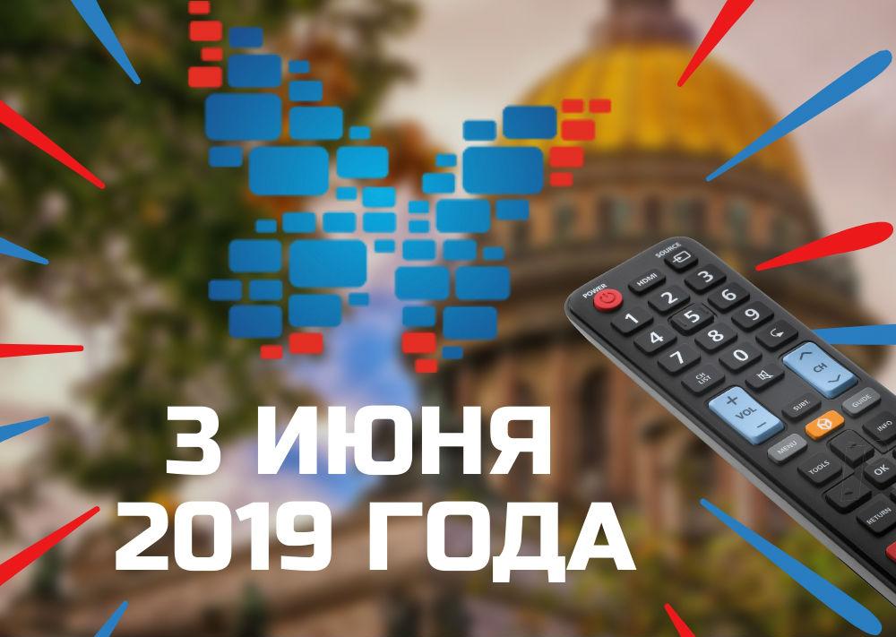 Девять населенных пунктов Абинского района находятся вне зоны охвата цифровым эфирным телевизионным сигналом