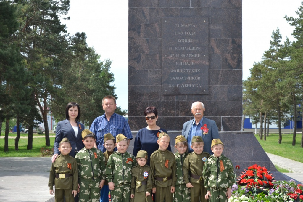 В Абинском городском поселении прошли маршрутом Победы