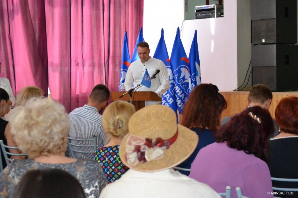 В Абинске состоялась встреча с кандидатами предварительного голосования