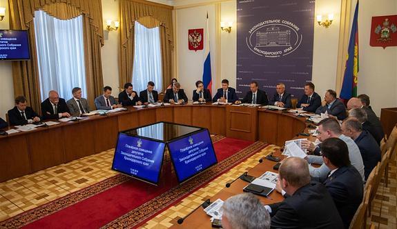 Вопросы перехода Кубани на «цифру» обсудили на планерном совещании в ЗСК