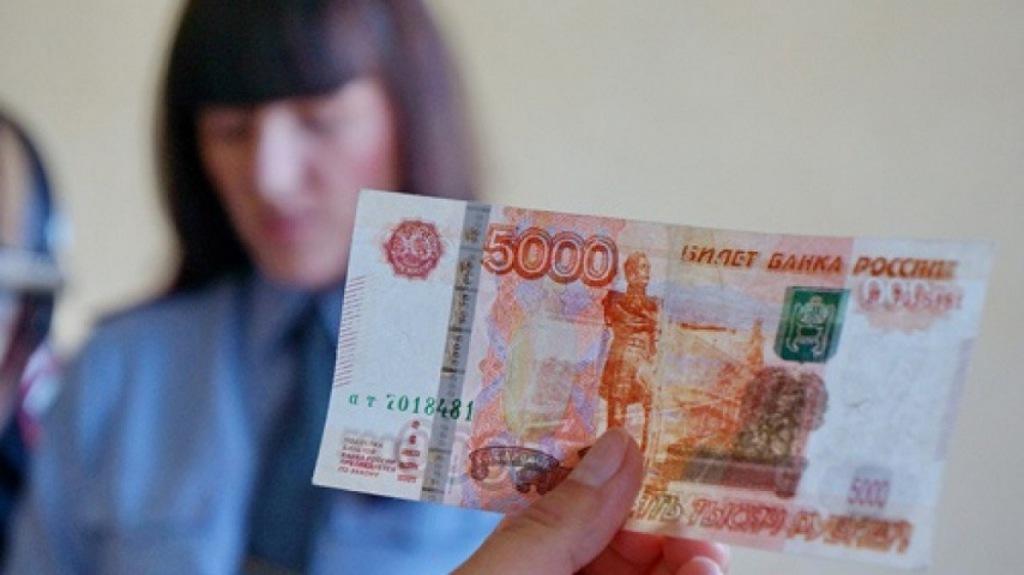 В Абинском районе полицейские борются с фальшивыми деньгами
