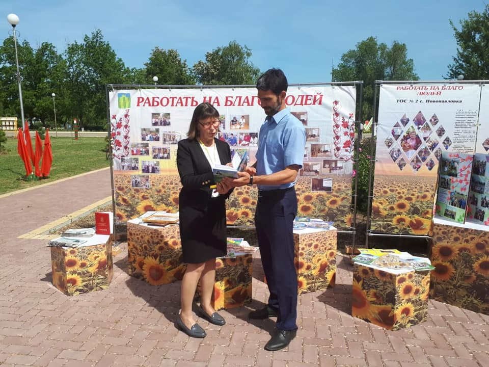 Представители тосовцев Абинского района участвовали в I межрегиональном форуме «Добрых соседей»