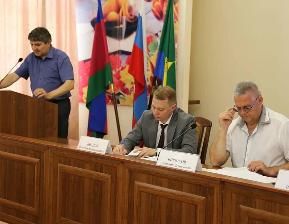 Состоялась очередная сессия Совета МО Абинский район