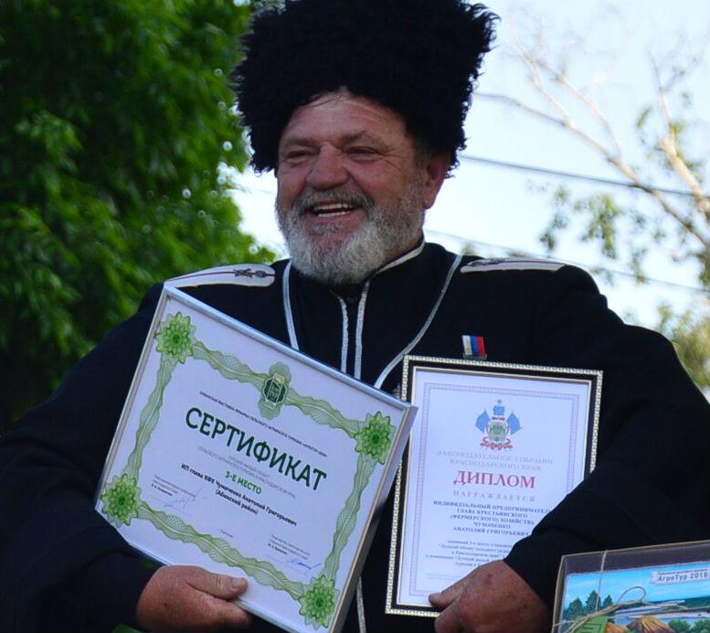 Народные умельцы и предприниматель из Абинского района отмечены в числе лучших на краевой выставке-ярмарке «АгроТУР-2019»