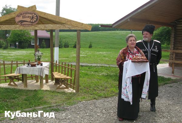 Агроусадьба «Чумацкий Шлях» пос. Ахтырского стала одним из лучших объектов аграрного туризма на Кубани