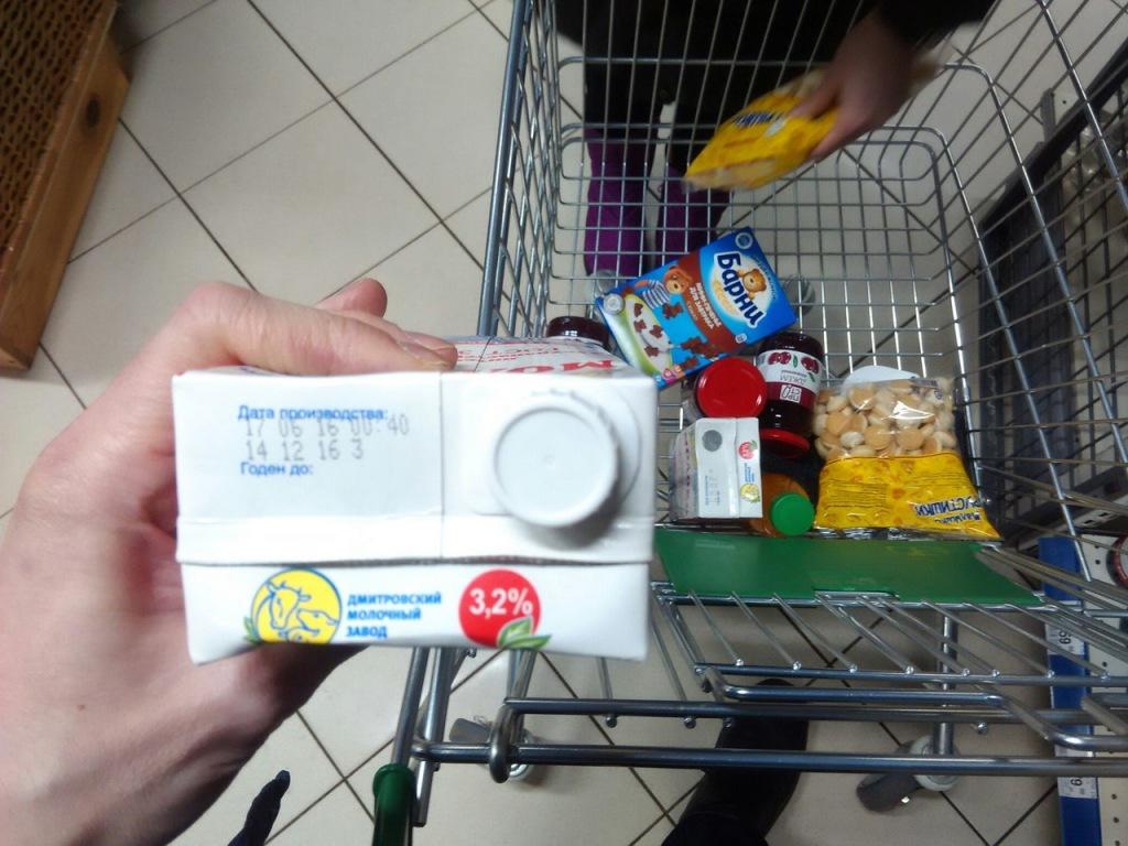 Вопросы качества продуктов и ценообразования в магазинах обсуждали на аппаратном совещании при главе Абинского района