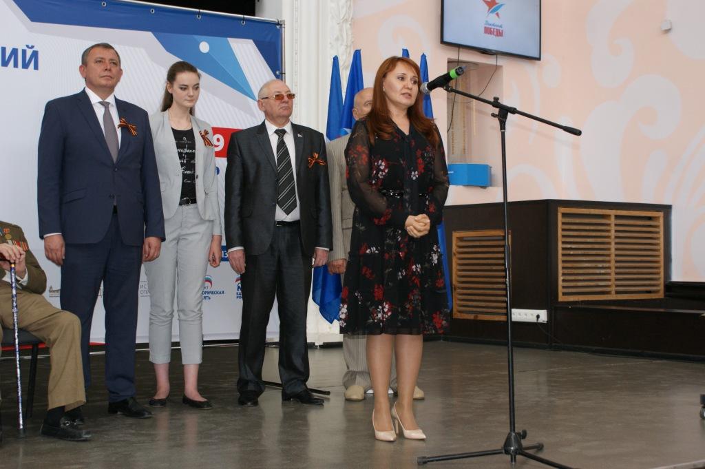Депутат Госдумы приняла участие во Всероссийской акции «Диктант Победы»