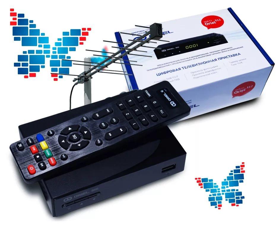 Цифровое ТВ через коллективную антенну