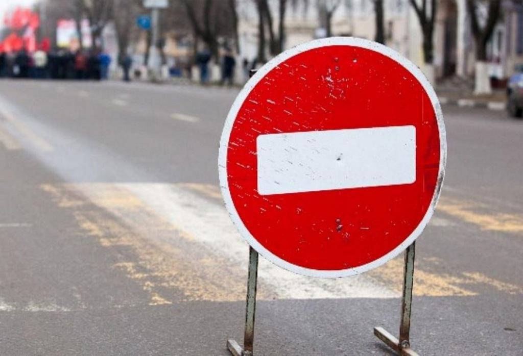 В День Победы движение автотранспорта в Абинске перекроют