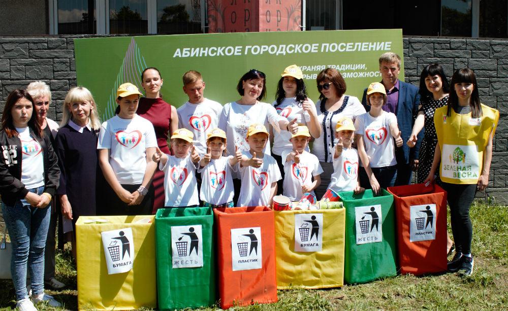 Экологические кинофестиваль и акция по раздельному сбору отходов прошли в Абинске