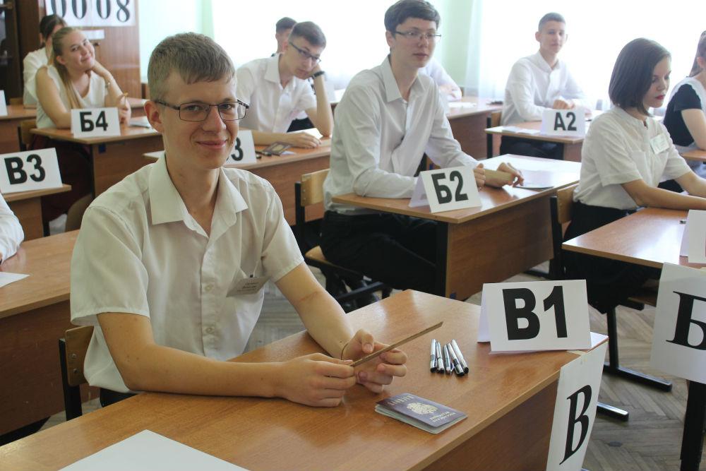 Четыре выпускника из Абинского района получили 80, 90, 95 и 97 баллов по литературе