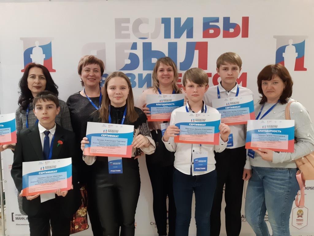 Школьники из Абинского района участвовали во всероссийском конкурсе «Если бы я был президентом»