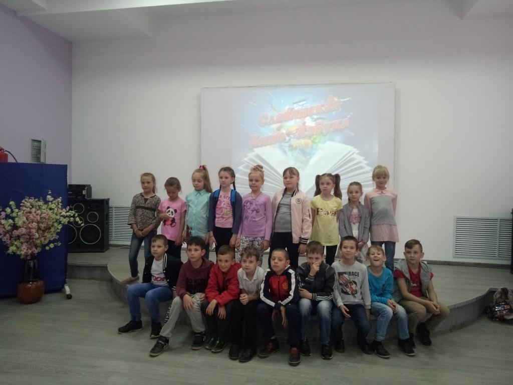 «Садко» пригласил ахтырских школьников