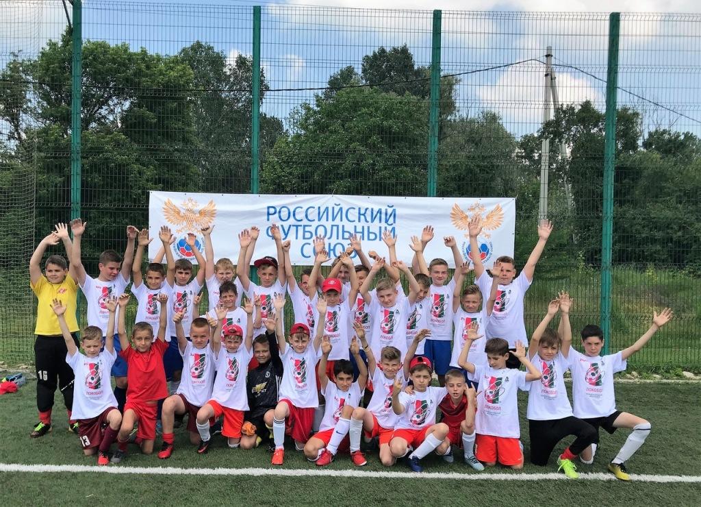 В Абинске прошел I этап международного фестиваля по футболу «Локобол-2019-РЖД»