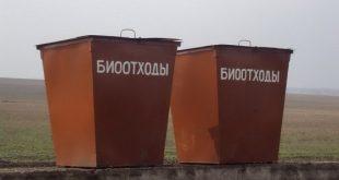 Администрациям поселений рекомендовали обследовать места сбора биоотходов