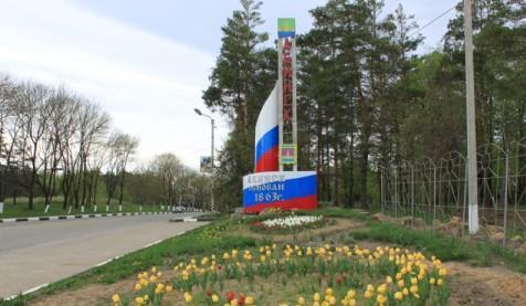 Более 11 млн рублей предусмотрено из краевого бюджета на благоустройство Абинска в этом году