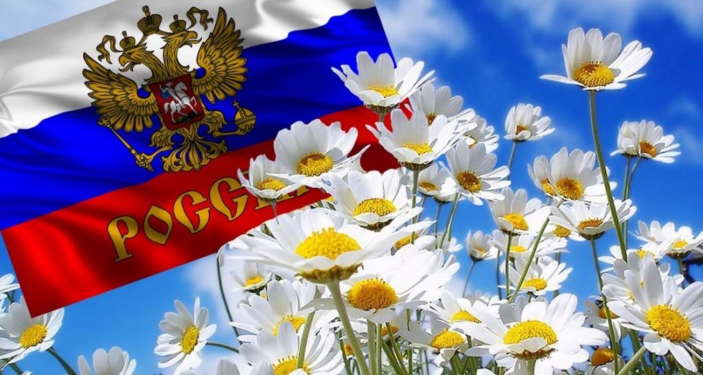 День России. Во всех городах Кубани пройдут праздничные мероприятия
