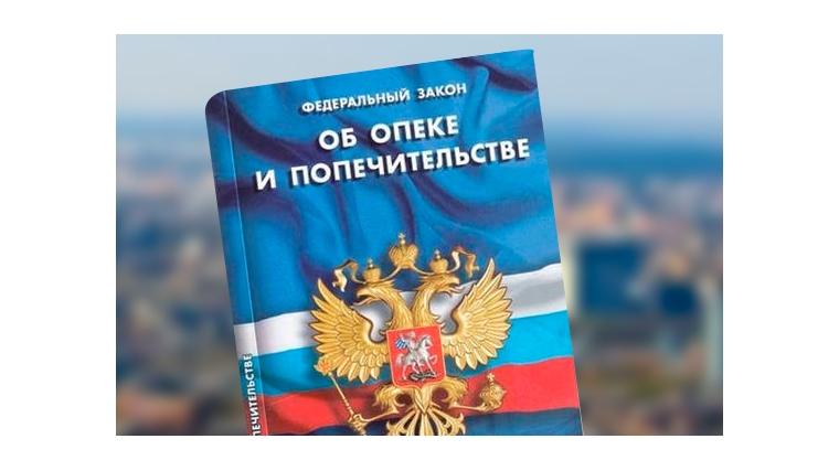 Прокуратура Абинского района разъясняет. Права и обязанности опекунов